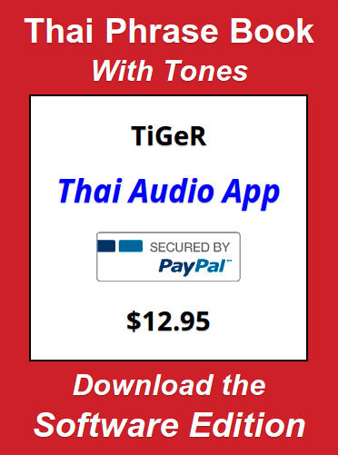 paypal Thai phrase book download