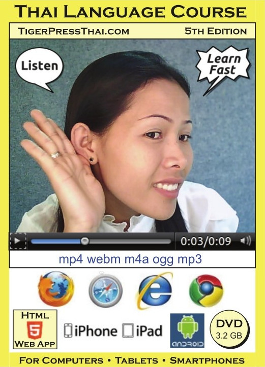 Thai Language Videos - Love Phrases - DVD  TigerPressThai.com