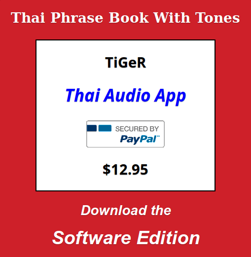Thai greetings how to say hello in thai tiger dvd paypal thai phrase book download m4hsunfo