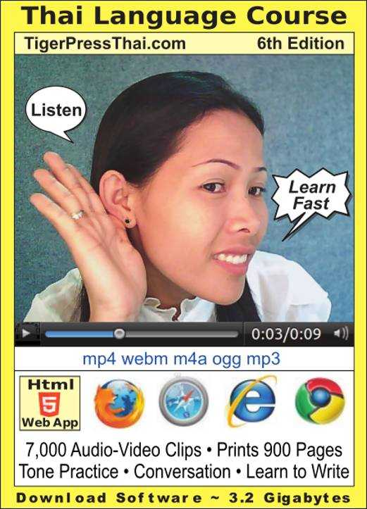 Thai Language Course DVD